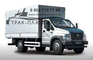 новый тентованный грузовик ГАЗ Next C41R13