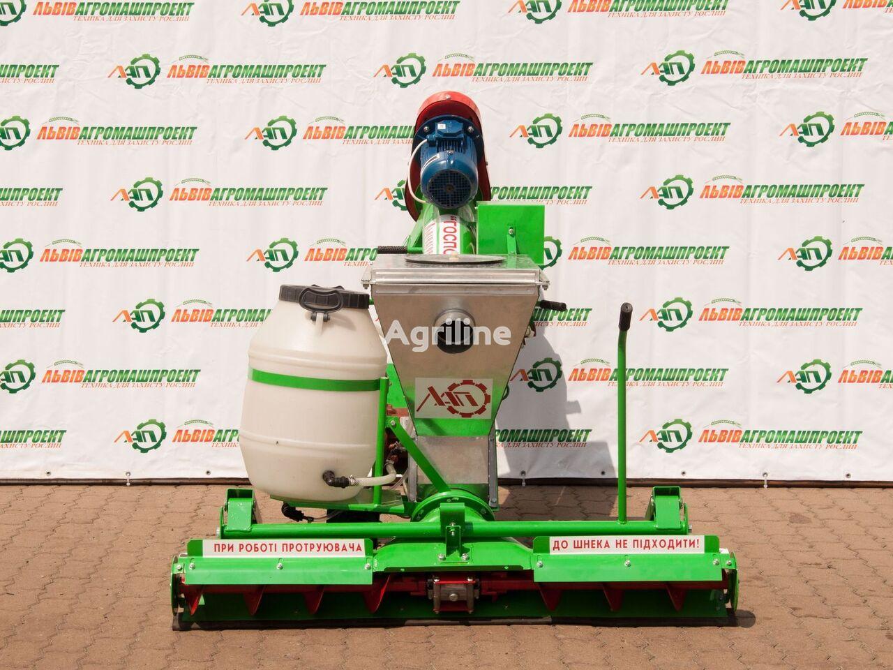 новый протравитель семян ЛЬВІВАГРОМАШПРОЕКТ Протруювач насіння шнековий ПНШ-5